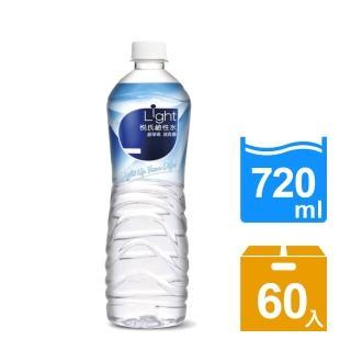 【悅氏】light 鹼性水720mlx3箱(共60入)