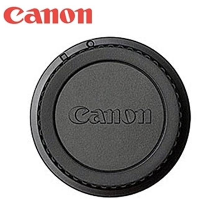 【Canon】原廠鏡頭後蓋LENS DUST CAP E適EOS鏡頭(鏡頭保護後蓋 背蓋 尾蓋 防塵蓋)