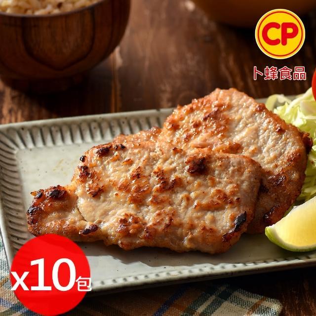 【卜蜂】醃漬去骨 湖鹽里肌嫩豬排 10包組(80g/包)