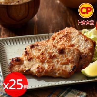 【卜蜂】醃漬去骨 湖鹽里肌嫩豬排 25包組(80g/包)