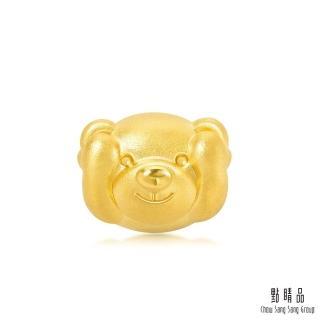 【點睛品】Charme 非禮勿聽熊 黃金串珠