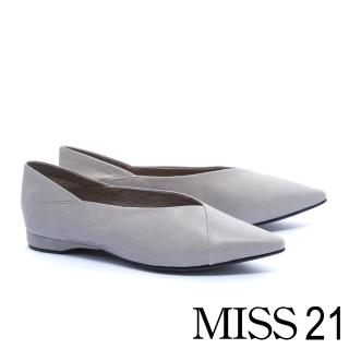 【MISS 21】拼接質感全真皮素色平底鞋(灰)