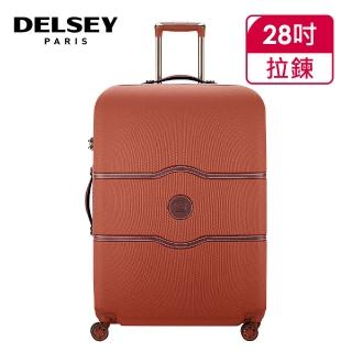 【DELSEY 法國大使】CHATELET AIR-28吋旅行箱-磚紅色(00167282035)