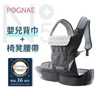 【POGNAE】NO.5+極輕全方位機能揹巾(四色可選)