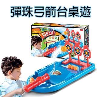 【GCT玩具嚴選】彈珠弓箭台桌遊(桌上版砲彈射擊)