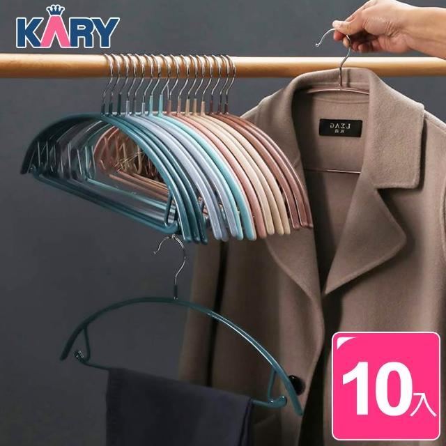 【KARY】高質感加厚多功能防滑無痕毛衣衣架(超值10入組)/