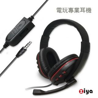 【ZIYA】PS4 / XBOX / SWITCH 專用頭戴式耳機附麥克風(電競火焰款)