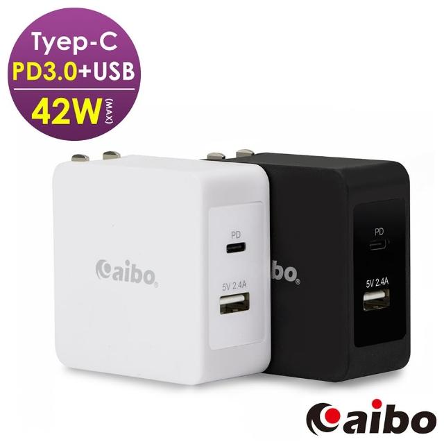 【aibo】Type-C PD3.0+USB 42W萬用高效能急速充電器