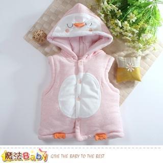 【魔法Baby】嬰幼兒外套 專櫃款極保暖厚棉連帽背心外套(k60922)