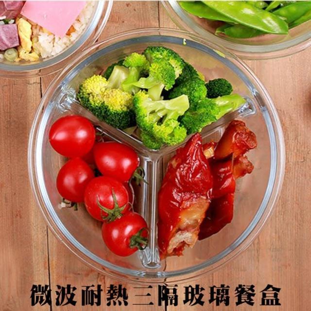 【在地人】圓形三隔微波耐熱玻璃餐盒