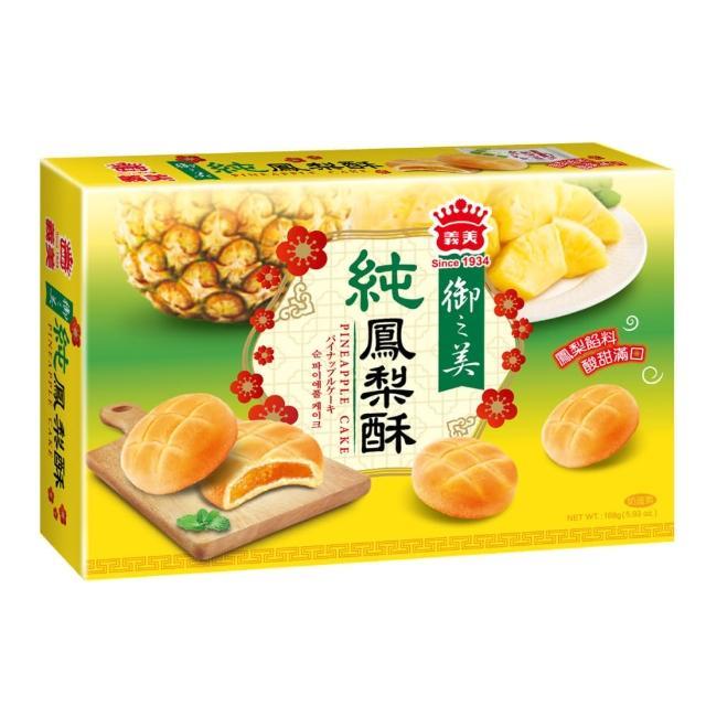 【義美】御之美純鳳梨酥168g(奶蛋素)
