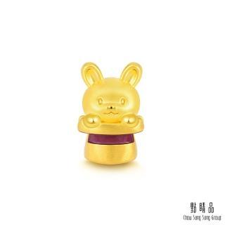 【點睛品】Charme 帽子小兔 黃金串珠