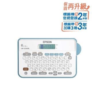 【EPSON】LW-K200BL
