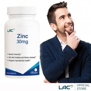 【GNC 健安喜】優立鋅食品錠 100錠(鋅/素食錠劑)