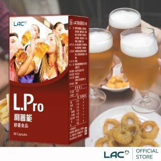 【GNC 健安喜】LAC L.Pro利普能膠囊 80顆(漢方中藥草本/山楂/荷葉)