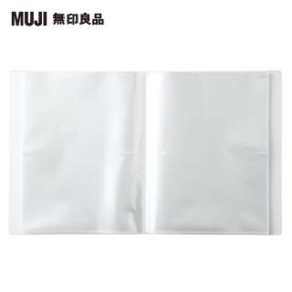 【MUJI 無印良品】聚丙烯照片.明信片夾/2層.5x7尺寸.136袋.兩面型
