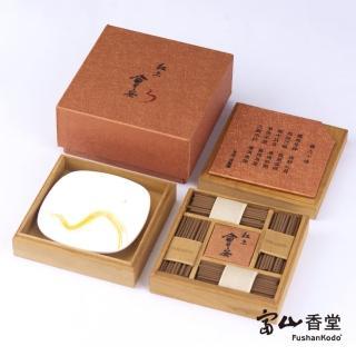 【富山香堂】紅土會安臥香三層盒組57mm(越南沉香臥香香薰)