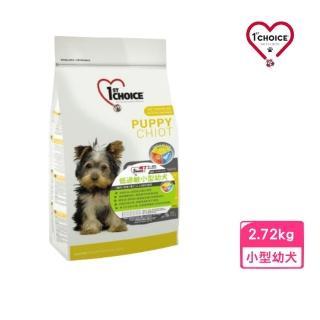 【1stChoice 瑪丁】第一優鮮犬糧《小型幼犬-雞肉配方》2.72kg(贈 外出試吃包*2)