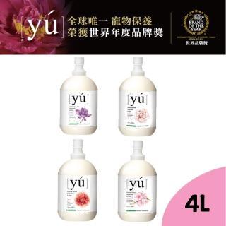 【YU 東方森草】寵物沐浴乳系列 4L(四種香味)