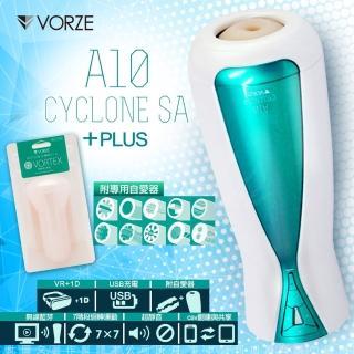 【RENDS】VORZE A10 CYCLONE SA+PLUS 二代旋風A10SA 2代 性家電 智能電動自慰旋風機