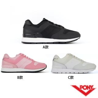 【PONY】SOLA 系列-粉彩系列復古休閒鞋-女-白/粉/黑