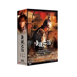 【弘恩影視】大陸劇_貞觀之治 DVD