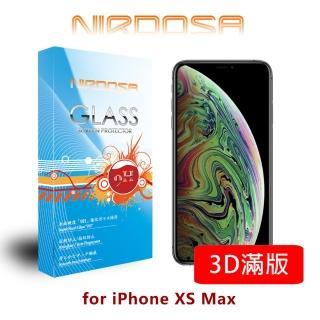 【NIRDOSA】3D滿版 iPhone Xs Max 6.5吋 9H 0.26mm 鋼化玻璃 螢幕保護貼