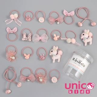 【UNICO】兒童粉嫩多款樣式組合高彈力髮圈罐裝-20入組(組合罐裝)