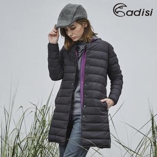 【ADISI】女圓領彈性無縫撥水鵝絨長版外套AJ1821077 / S-XL(鵝絨FP750+、撥水、防絨布)