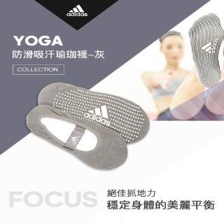 【adidas 愛迪達】防滑吸汗瑜珈襪-灰(20-26cm)