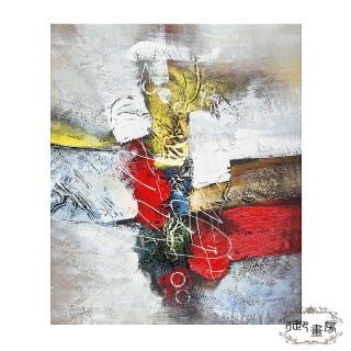【御畫房】手繪無框油畫-出神入化 50x60cm
