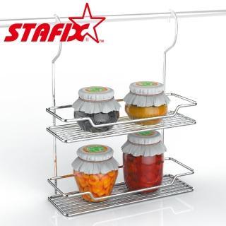 【STAFIX】全不銹鋼雙層吊掛置物架