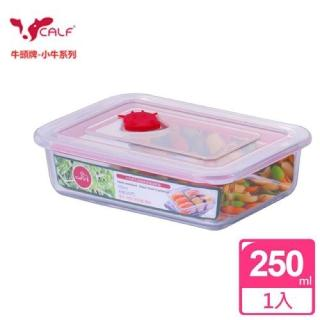 【Buffalo 牛頭牌】小牛長方型耐熱玻璃保鮮盒250ml(BP2Z007)