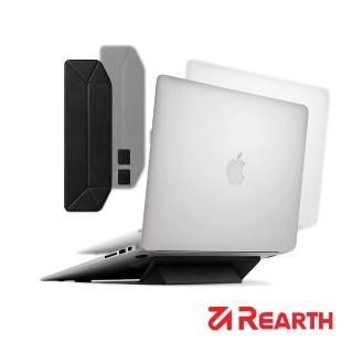 【Rearth】Ringke 通用型筆電便攜散熱支架(符合人體工學的設計)
