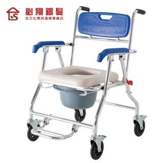 【必翔銀髮樂活館】收合式帶輪便盆椅(YK4050-1)