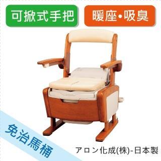 【感恩使者】安壽 AR SA1免治馬桶 T0807 - 移動廁所 可掀把手/加高型(移動馬桶-日本製)