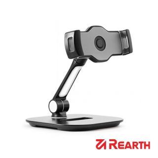 【Rearth】Ringke 高質感平板金屬支架(符合人體工學的設計)
