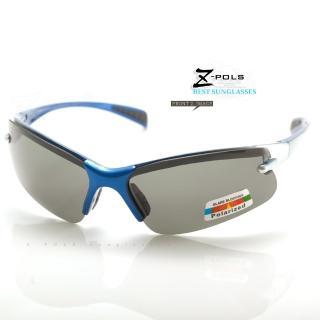 【Z-POLS】彈性輕巧設計 質感藍銀漸層 搭載Polarized偏光運動眼鏡(抗UV400 配戴舒適防爆偏光眼鏡)