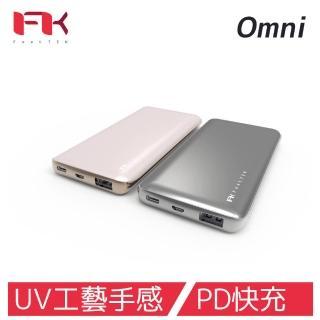 【Feeltek】Omni PD快充 QC3.0 10000mAh行動電源(18W PD 快充協定/支援Switch 邊玩邊充)
