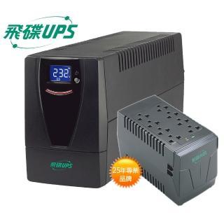 【FT飛碟 超值組】1KVA 在線互動式UPS(含穩壓/USB監控軟體/觸碰式LCD)+1KVA 三段全電子式穩壓器