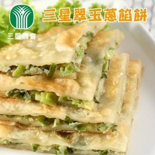 【三星農會】1+1 翠玉蔥餡餅-750g-5片-包(3包一組  共6包)