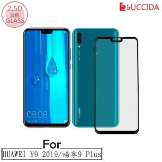 【LUCCIDA】Huawei Y9 2019(9H防爆玻璃貼 2.5D滿版)