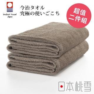【日本桃雪】日本製原裝進口今治飯店浴巾超值兩件組(茶褐)