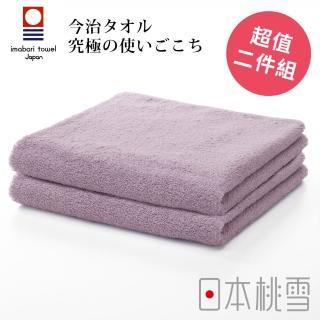 【日本桃雪】日本製原裝進口今治飯店毛巾超值兩件組(芋紫  鈴木太太公司貨)