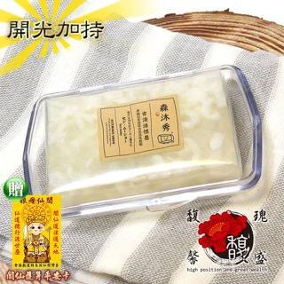 【馥瑰馨盛】日系古法活性皂*2+葫蘆五帝錢2串+艾草手工皂+旅行盒-元辰光彩除穢負能量(含開光加持-超值組)