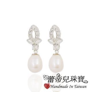 【蕾帝兒】花香天然珍珠耳環