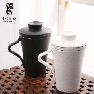 【LohasPottery 陸寶】樂活典雅蓋杯 黑/白(辦公室茶杯 獨享杯 泡茶杯)