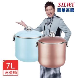 【SILWA 西華】304不鏽鋼節能免火再煮鍋-7L(★買就送廚藝寶湯杓)