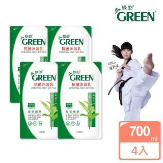 【綠的GREEN】經濟4入組-綠茶精油抗菌沐浴乳補充包(700mlX4)