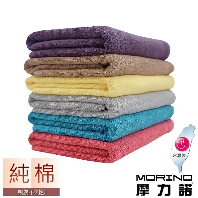 【MORINO】飯店級素色緞條浴巾/